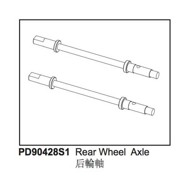 Thunder Tiger Rear Wheel Axle - Hilux