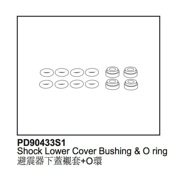 Thunder Tiger Cover Bushing & O Ring - Hilux